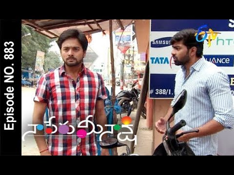 Naa Peru Meenakshi | 20th November 2017 | Full Episode No 883 | ETV Telugu