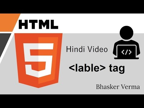 #25| Label Tag In HTML