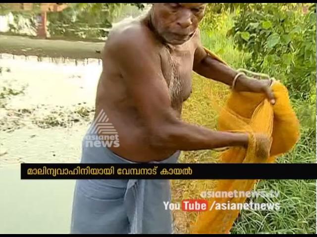 Vembanad Lake chokes under plastic waste