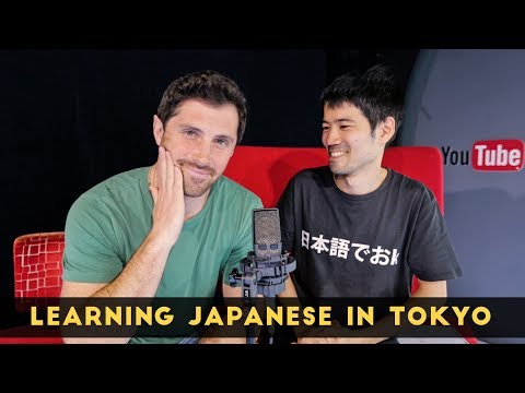 How To Learn Japanese | Common Mistakes & Basic Words