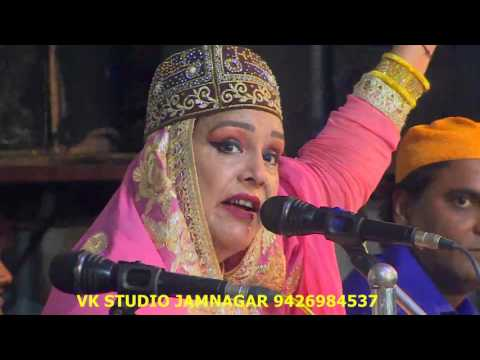 Dekha Roza Tumara To Maza Aa Gaya || Parveen Rangeeli || Dhinchda || Jamnagar