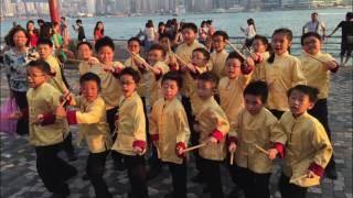 中華基督教會協和小學中樂團2015-2016
