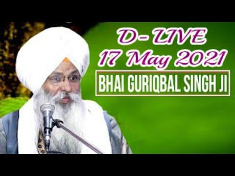 D-Live-Bhai-Guriqbal-Singh-Ji-Bibi-Kaulan-Ji-From-Amritsar-Punjab-17-May-2021