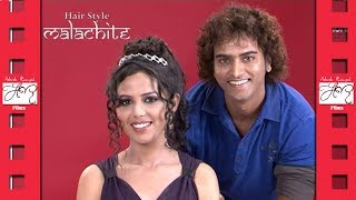 Kesh Vinyas - Hair Style: Malachite (2011)