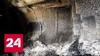 СКР начал проверку по факту обрушения на шахте в Туве - Россия 24