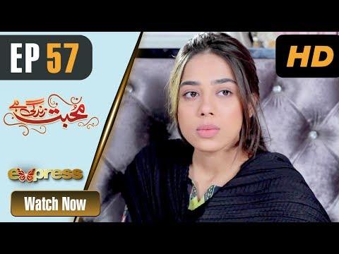 Pakistani Drama | Mohabbat Zindagi Hai - Episode 57 | Express Entertainment Dramas | Madiha