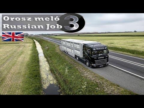 Hunland-A kamionos egy napja-orosz meló 3.rész