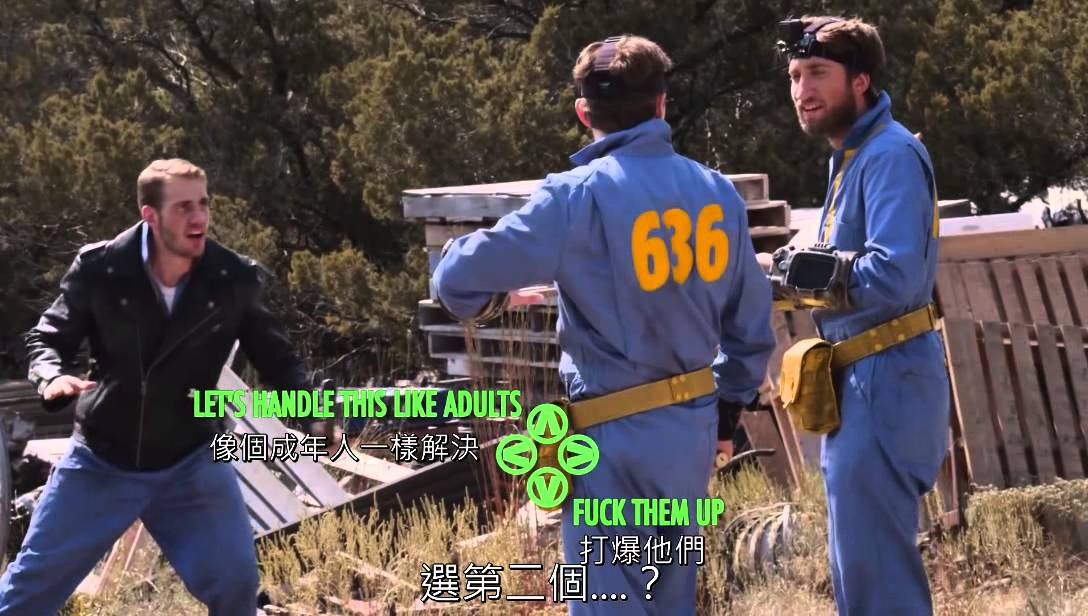 《電玩實境》─異塵餘生4 Immersion 中文字幕 (上) - YouTube