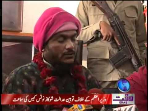 Pakistani Citizen Released From Indian Jail News Package 01 January 2012