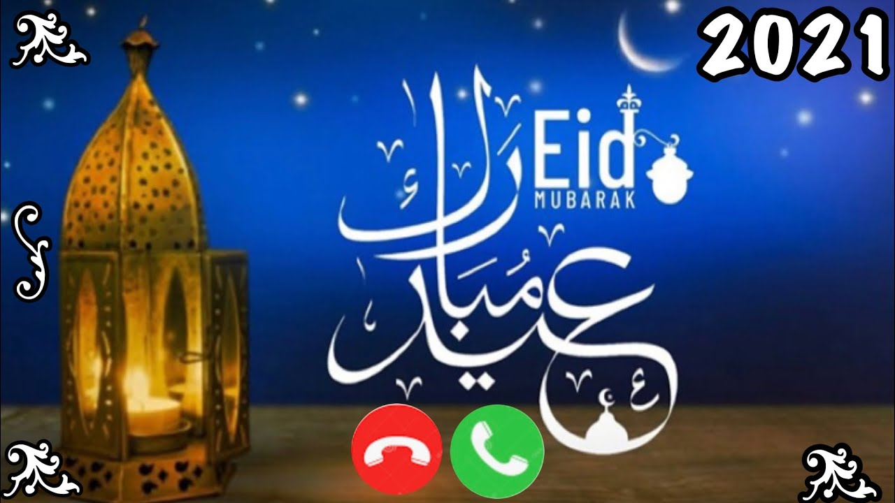Eid Mubarak! Brooklyn Muslims Celebrate Eid al-Fitr