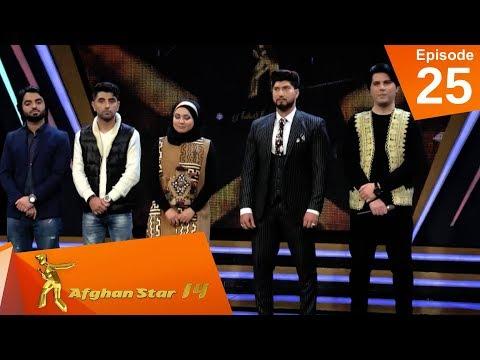 اعلان نتایج خوش چانس - فصل چهاردهم ستاره افغان / Wild Card Result Show - Afghan Star S14