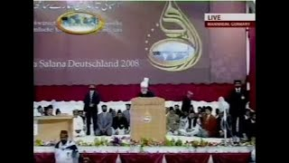 Friday Sermon 22 August 2008 (Urdu)