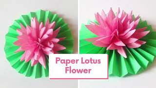 Paper Lotus | Paper Flowers | How to make flower