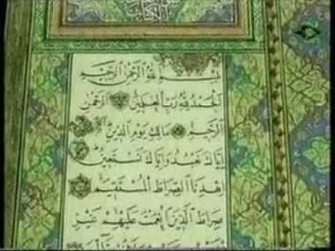Keajaiban Al Quran Part 04 of 14