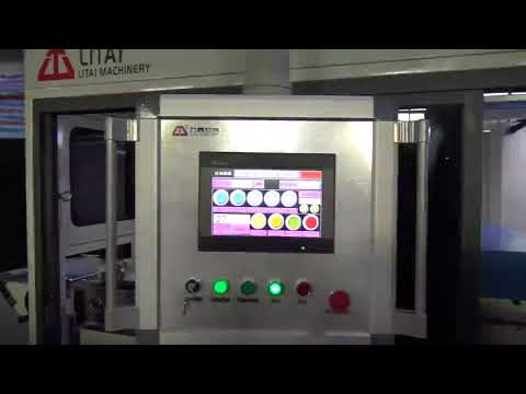 LITAI TTF 450 lid thermoforming machine
