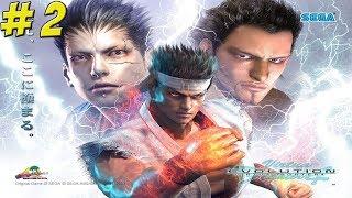PS2: Virtua Fighter 4 Evolution! Part 2 - YoVideogames