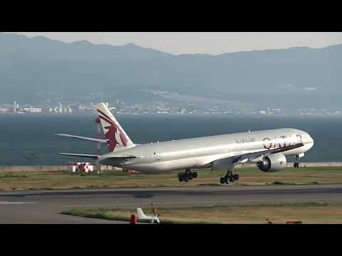 Air Canada Wet Lease A330 From Qatar Airways