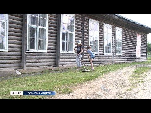 Старейшая школа Вологодской области отмечает юбилей