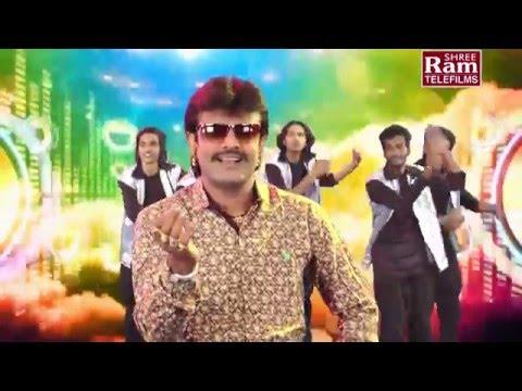 RAKESH BAROT ||DJ DILNO KILLER ||PART-3||GUJARATI DJ SONG 2016