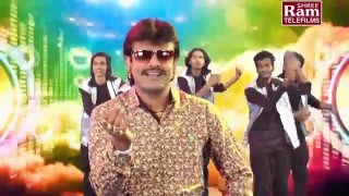 RAKESH BAROT ||DJ DILNO KILLER ||PART-3||GUJARATI DJ SONG 2016