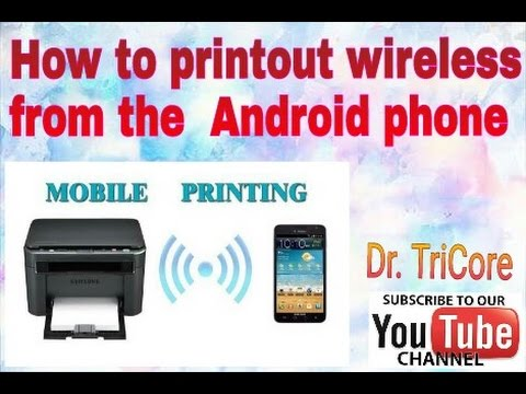 (Hindi)How To Printout Wireless From Android Mobile/Tablet || Dr. TriCore