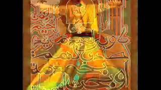 JEE CHAHAY TU SHISHA BAN JA with Lyrics - ABIDA PARVEEN.mp4