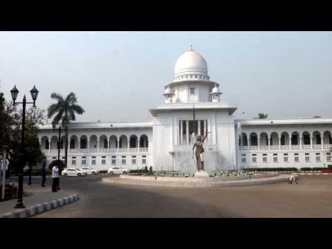 Suprime Court of Bangladesh