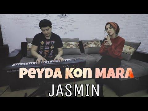 Jasmin - Peyda Kon Mara Eroncha Cover