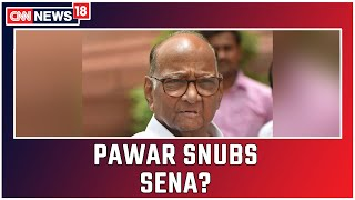 NCP Chief Sharad Pawar Gives Mixed Signals On Alliance With Shiv Sena   CNN News18