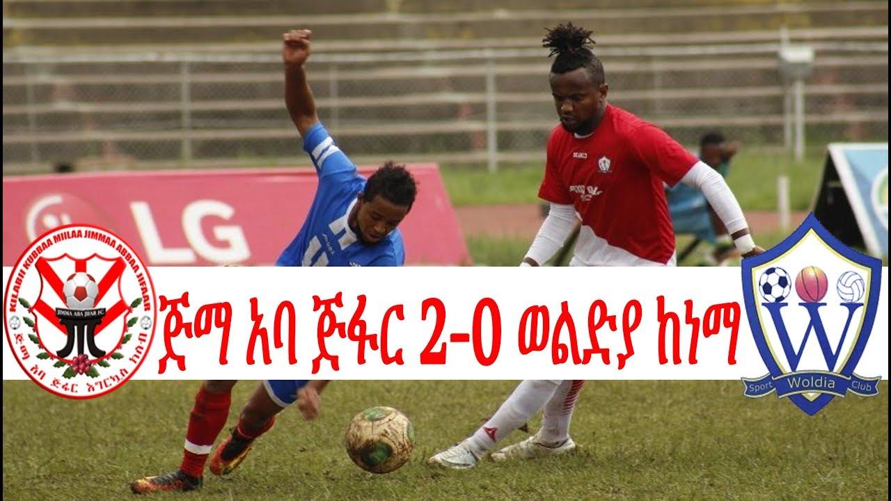 Jimma aba jifar 2-0 Woldia kenema_ጅማ አባ ጅፋር 2-0 ወልድያ ከነማ #Ethiopian Premier League 2018