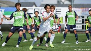 テゲバジャーロ宮崎vsガイナーレ鳥取 J3リーグ 第5節