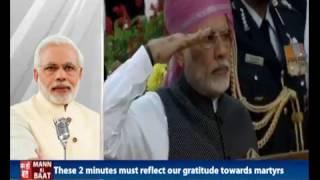 PM Shri Narendra Modi's Mann Ki Baat, Episode 28 | January 2017