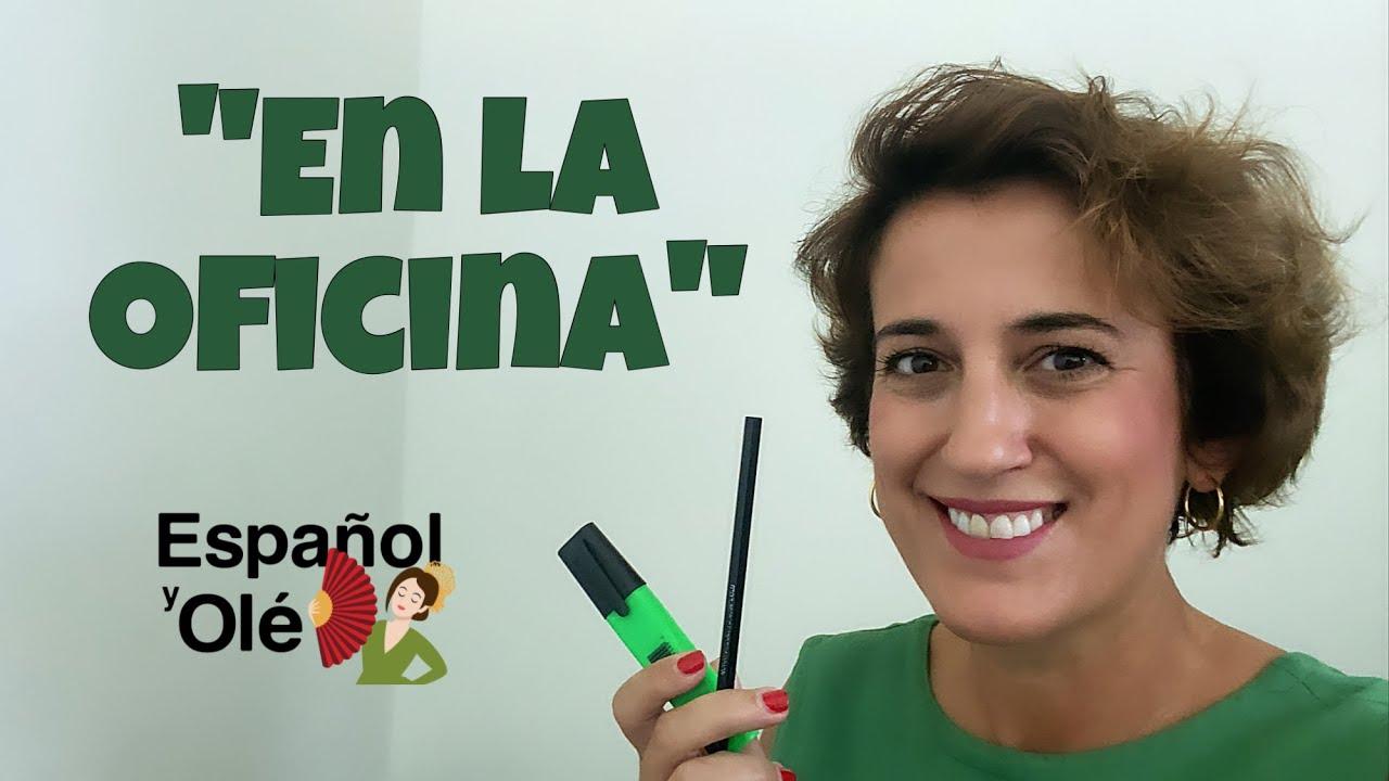💻VOCABULARIO en ESPAÑOL: ➡ ¡ Vamos a la OFICINA! #aprendeespañol para trabajar en una oficina. 👏👏
