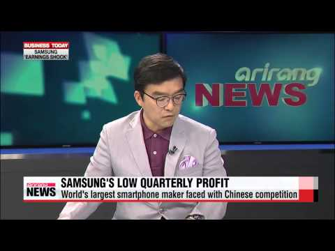 Business Today: Samsung 'Earnings Shock'