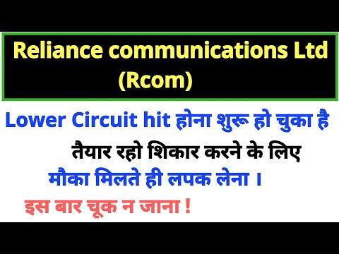 Reliance Communications Ltd में तैयार रहो शिकार करने के लिए अब Lower Circuit Hit होना शुरू हो गया है