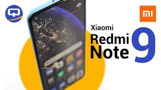 Xiaomi Redmi Note 9 полный обзор, Xiaomi c NFC!/ QUKE.RU /