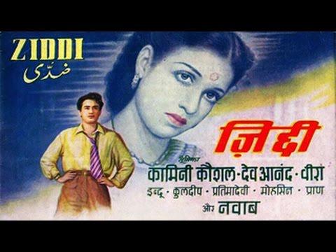 ZIDDI - Dev Anand, Kamini Kaushal
