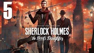 Шерлок Холмс - Дочь Дьявола [Этюд в зеленых тонах. Часть 2]