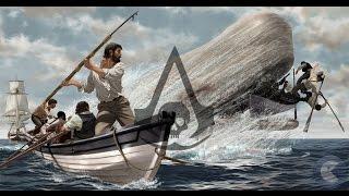 Охота на белого кита (Assassin's Creed 4: Black Flag)