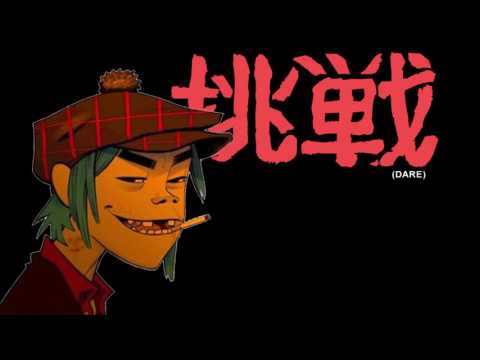 Gorillaz - Dare (2D VERSION - Main Vocals)