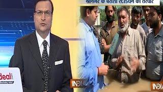 Aaj Ki Baat - Horrifying Tale Of The Kashmir Flood Victims   Sep 11, 2014 - India TV
