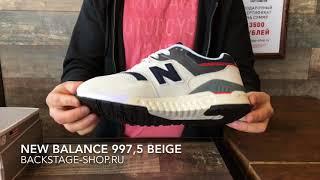 New Balance 997,5 Beige