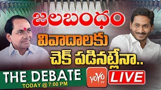 Gambar cover YS Jagan and CM KCR | Live Debate on AP and Telangana Water Projects Issue | YOYO TV Channel