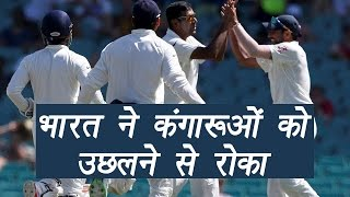 India vs Australia 4th test : Day 1 Highlights, Kuldeep Yadav steals show | वनइंडिया हिंदी