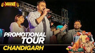 Promotional Tour | Laavaan Phere | Roshan Prince | Rubina Bajwa | Gurpreet Ghuggi | Chandigarh
