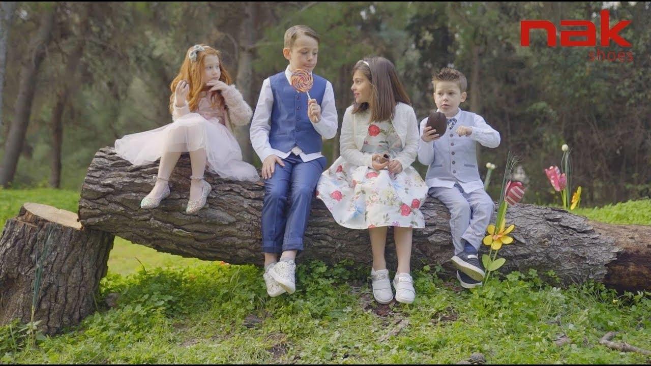 Ελάτε στο μαγικό παιδικό κόσμο της Nak shoes  babynak - YouTube 2c695e112b9