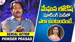 Kalyana Vaibhogam Serial Actor Powder Prasad about Serial Actress Meghana Lokesh Real Behavior