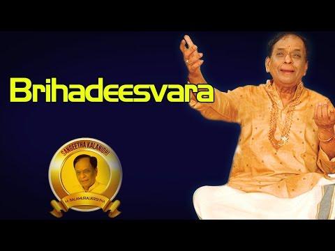 Brihadeesvara | M Balamurali Krishna | ( Album: Sangeeta Kalanidhi Vol 6 )