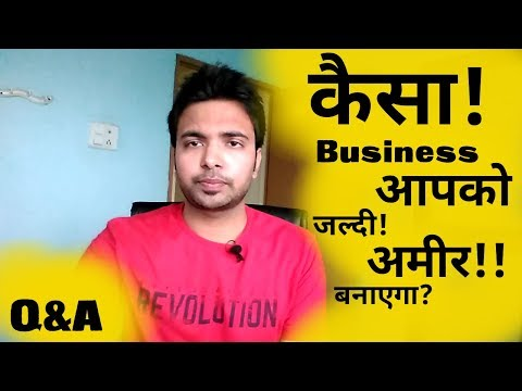 Business With Very High Profit Margins? Everyone Can Start | Passive Income | Q&A | Hindi