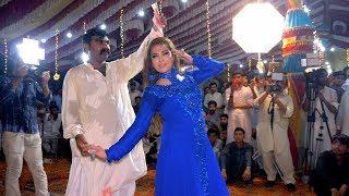 Mera Yaar Dildaar Bara Sohna - Pari Paro - Dance Performance - Juharabad Show